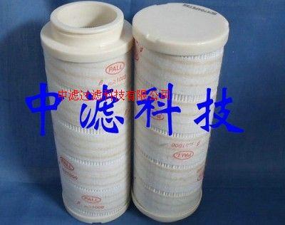 廠家直銷HC4704FKN8Z頗爾液壓濾芯