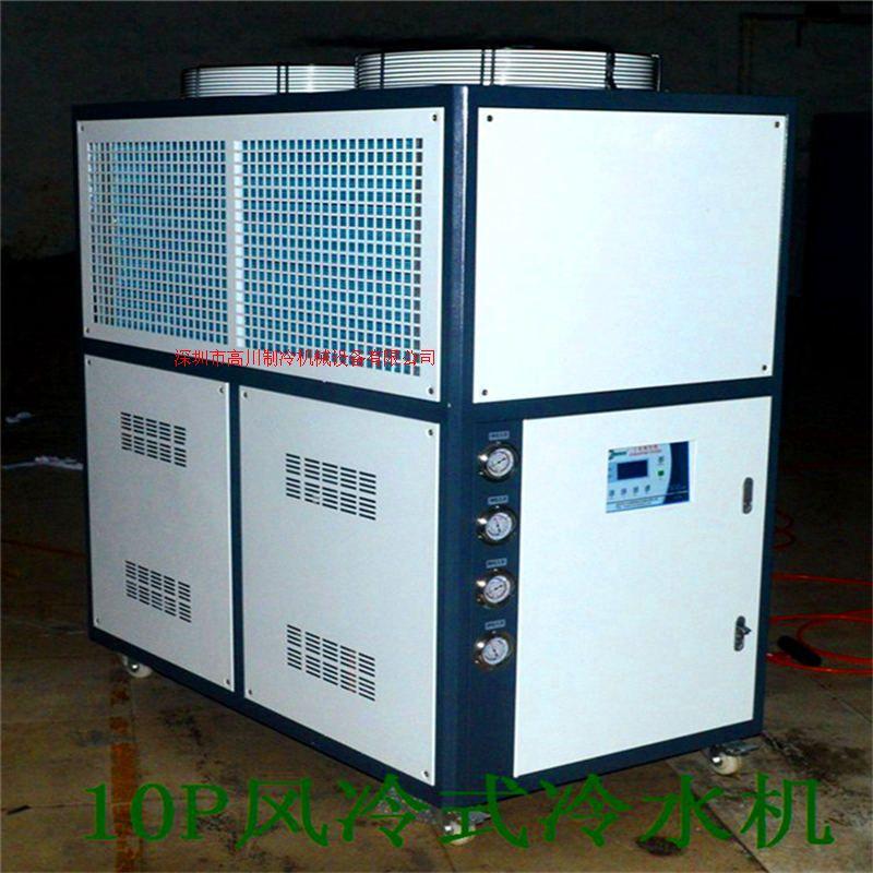 廠家直銷小型風冷式反應釜冷凍機 工業水制冷機