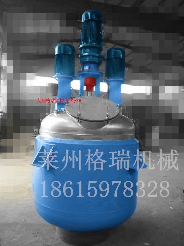 格瑞機械專業生產各種反應釜設備,電加熱反應釜,不銹鋼反應釜
