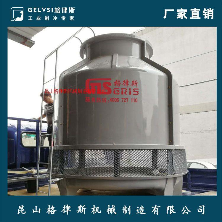 江蘇圓形逆流式冷卻塔 供應廠家