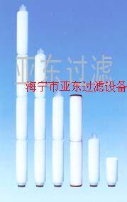 供應聚丙烯濾芯