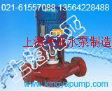 KQH32-200型立式單級化工泵