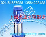 25GDL4-11*13多級離心泵廠家