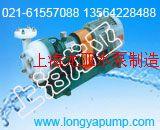 80FSB-55化工強防腐泵