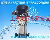 CDL85-20CDL不銹鋼多級泵