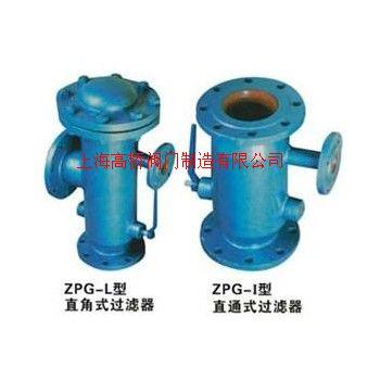 ZPG-L、ZPG-I自動反沖洗水過濾器