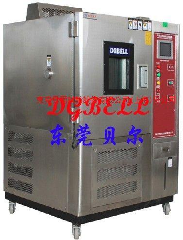 恒温恒湿试验机,恒温恒湿箱,高低温试验箱,恒温恒湿机-贝尔专业生产