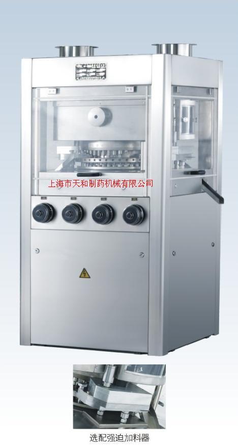 上海ZP4 旋轉式壓片機天和牌價格