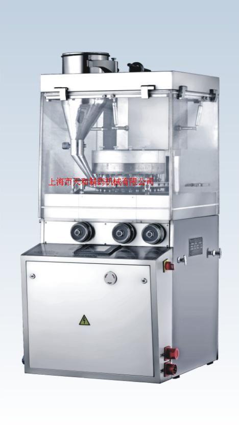 供應上海天和ZPY100系列旋轉式壓片機