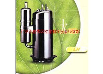 三菱空調壓縮機廠家 三菱旋轉式空調壓縮機直銷