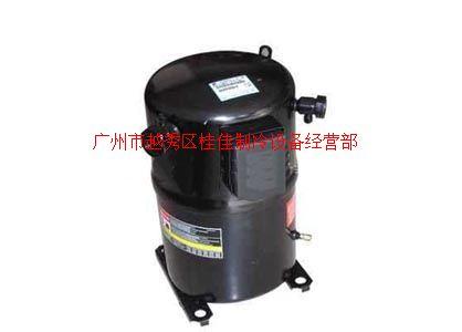 美國谷輪壓縮機價格報價|制冷壓縮機優惠盡在桂佳制冷