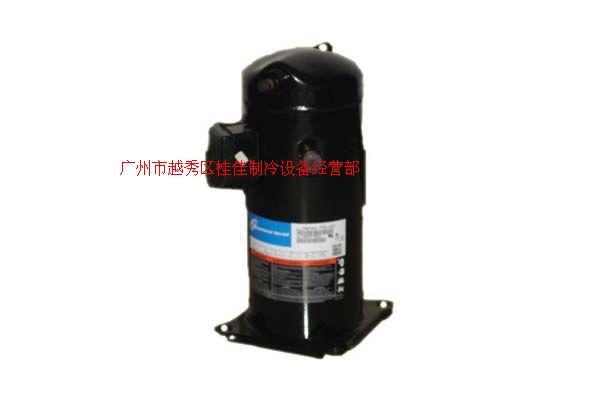 廣州的冷庫谷輪壓縮機價格*桂佳制冷原裝正品