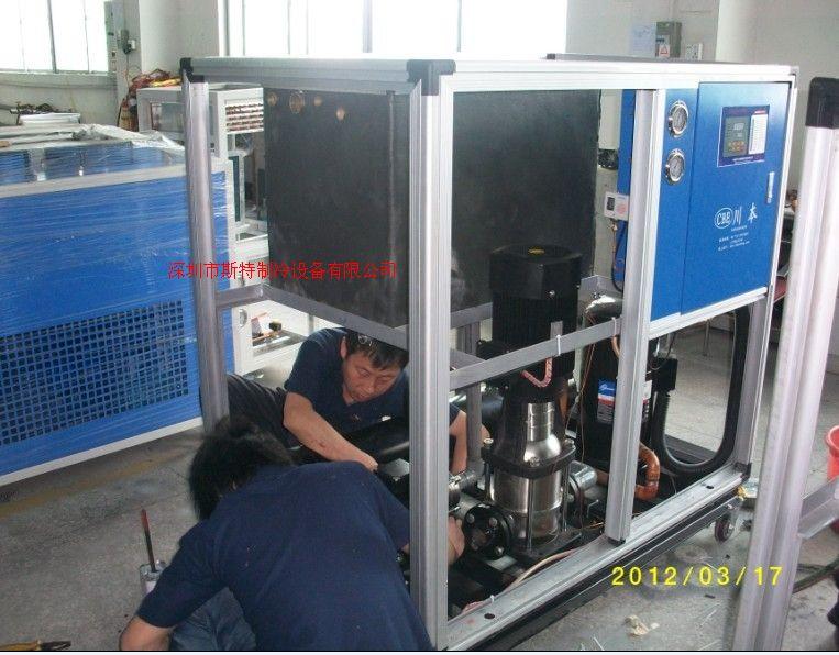 循环水冷却机  冻水机  深圳冰水机