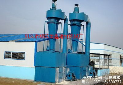恒鑫生產旋風除塵器環保設備