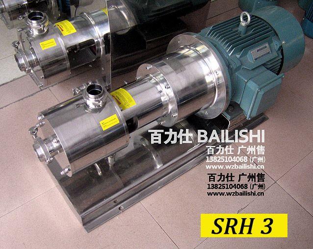 分散乳化泵