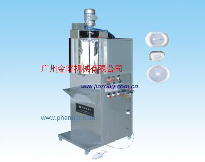 JGW高溫定量充填機