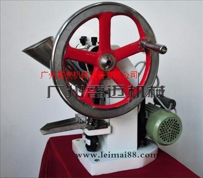 铁质单冲打片机 药片机 小型单冲压片机