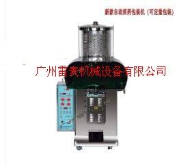 首款韩国技术 煎药包装一体机