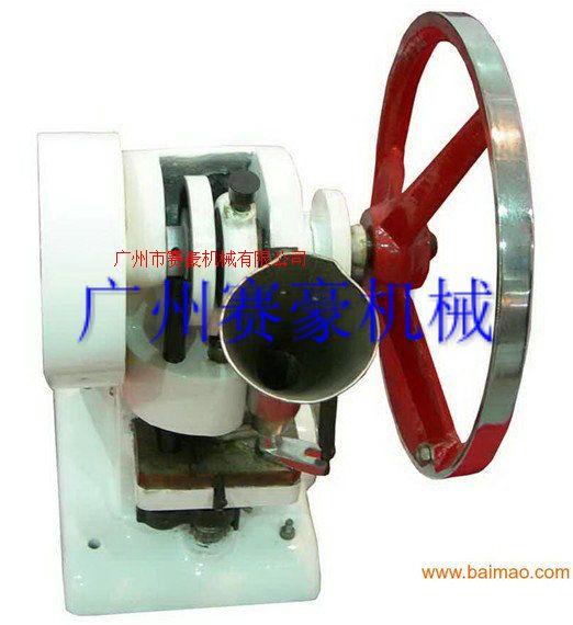 TDP-1.5、TDP-5、單沖壓片機