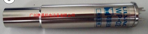 ULVAC真空規管WP-02