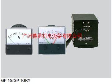 ULVAC真空泵GP-1SRY/1GRY