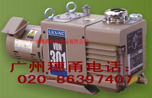 ULVAC真空泵VDN301