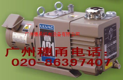 ULVAC真空泵VDN401