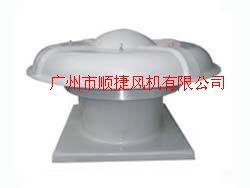 DWT-I型玻璃鋼軸流屋頂通風機