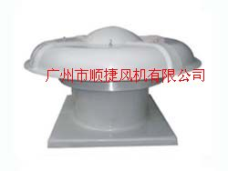 DWT-I型玻璃钢轴流屋顶通风机