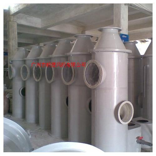 廢氣處理設備,廢氣處理裝置,廢氣處理系統