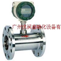 LWGY系列液體渦輪流量傳感器