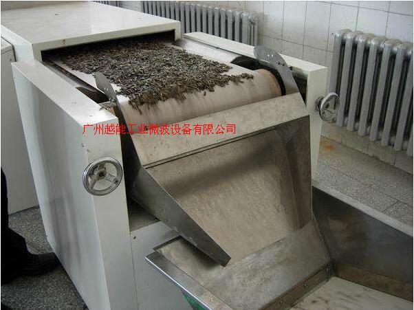 藥材微波干燥機 中藥材干燥設備 藥材烘干機 *報價