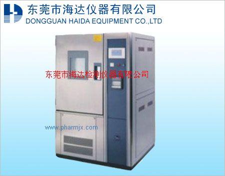 HD-1000T恒温恒湿试验机