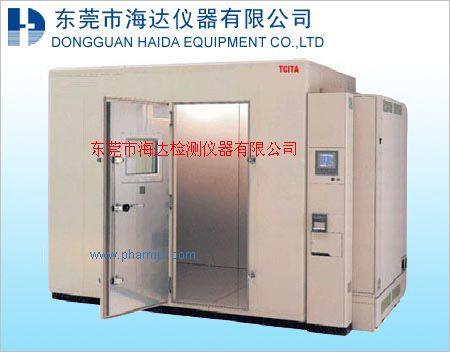 HD-555步入式恒温恒湿试验仪