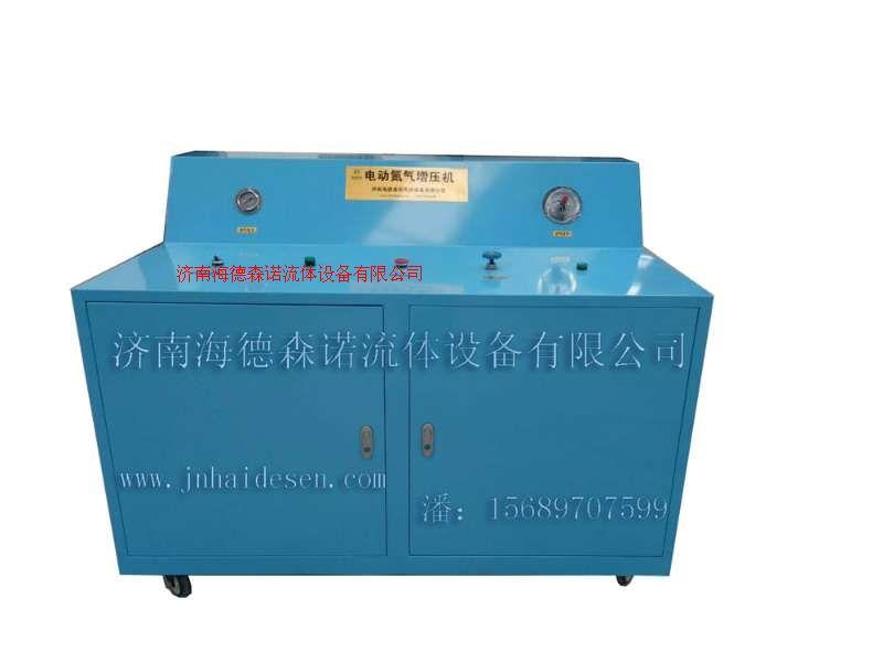 氮氣增壓設備-氮氣增壓泵