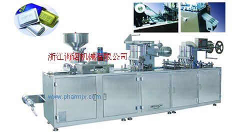 DPP-250L 平板式铝塑(铝/铝)泡罩包装机