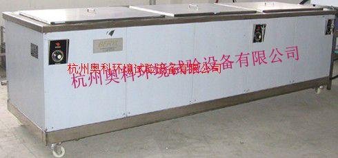 供應AK-3006J三槽式超聲波氣相清洗機