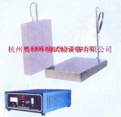 供應AK-1006P投入式超聲波振板