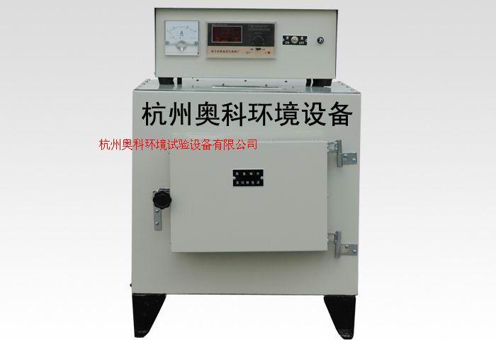 供應SX2-2.5-10數顯箱式電阻爐1000℃