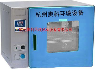 供應DHG-9030A/9030臺式電熱鼓風干燥箱250℃