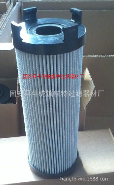 QX103237/2118345登福空压机滤芯