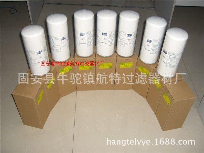 供应LB962/2曼牌油分滤芯