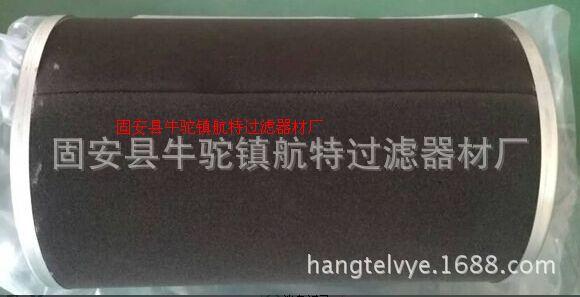 供应JCQ81EJC002寿力空压机滤芯