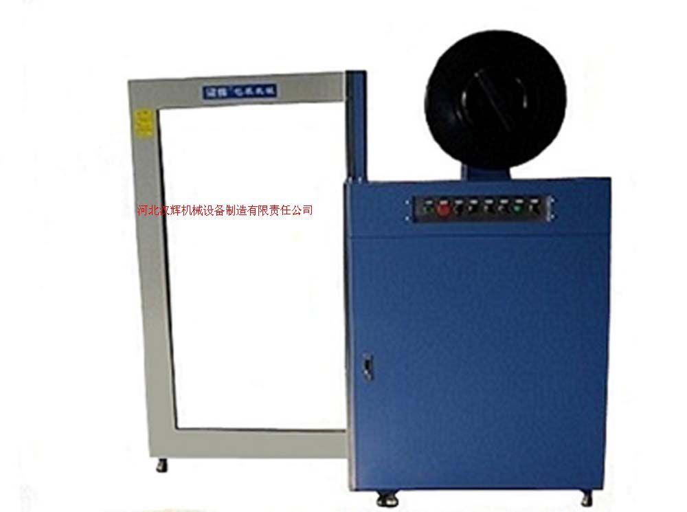 HKC200全自動捆扎機