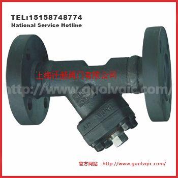 高壓鍛鋼Y型過濾器