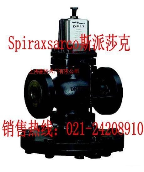 原裝進口斯派莎克DP17導閥型隔膜式減壓閥