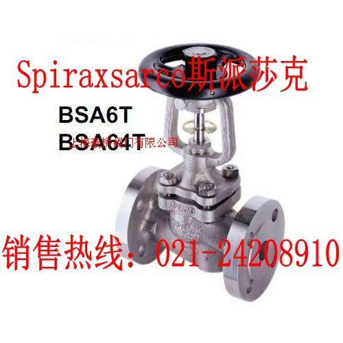 斯派莎克BSA6T波纹管截止阀