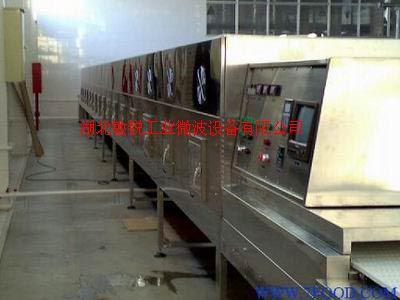 蜂窝陶瓷微波干燥定型机