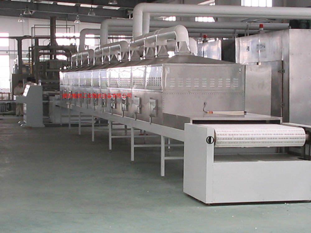 微波石英砂烘干设备