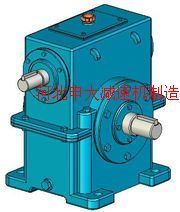 WS型蜗轮蜗杆减速机